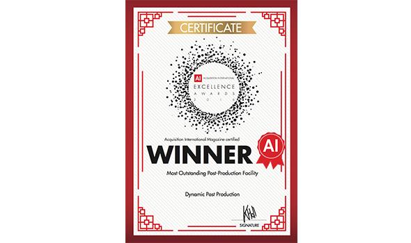 AI Winner 2017